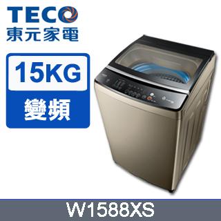 TECO東元 15公斤變頻洗衣機W1588XS