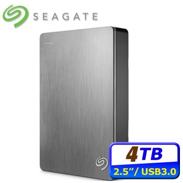 ★一鍵化備份Seagate Backup Plus 4TB USB3.0 2.5吋行動硬碟-銀