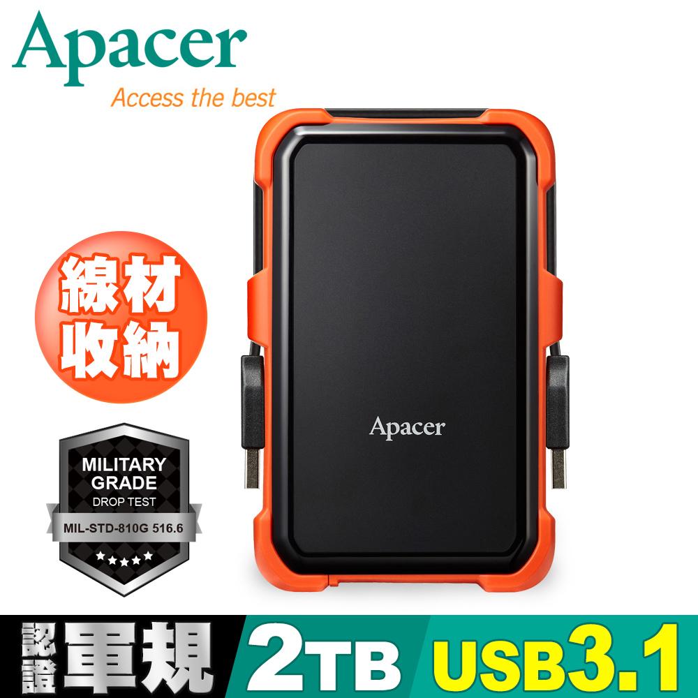 Apacer宇瞻 AC630  2TB USB3.1 Gen1 2.5吋軍規硬碟