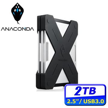 ANACONDA巨蟒 M1 2TB USB3.0 2.5吋軍規行動硬碟(銀)