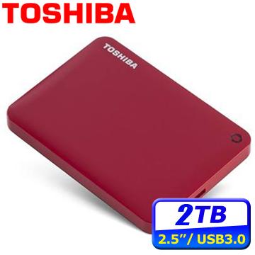 ◆日系品質Toshiba V8 2TB USB3.0 2.5吋行動硬碟-(罌紅)