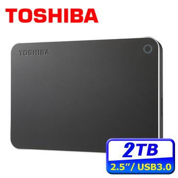 ★日系品質必敗TOSHIBA Canvio PremiumII 2TB 2.5吋行動硬碟-(黑)
