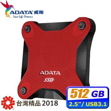 ADATA威剛 SD600 512GB USB3.1 2.5吋SSD軍規硬碟(紅)