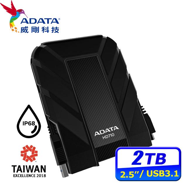 ADATA威剛 HD710 PRO 2TB USB3.1 2.5吋軍規硬碟-黑
