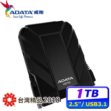 ADATA威剛 HD710 PRO 1TB USB3.1 2.5吋軍規硬碟-黑