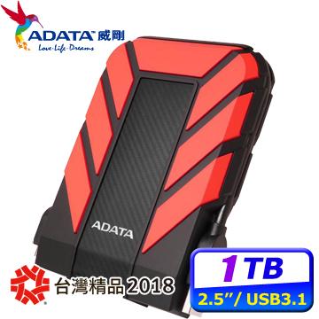 ADATA威剛 HD710 PRO 1TB USB3.1 2.5吋軍規硬碟-紅