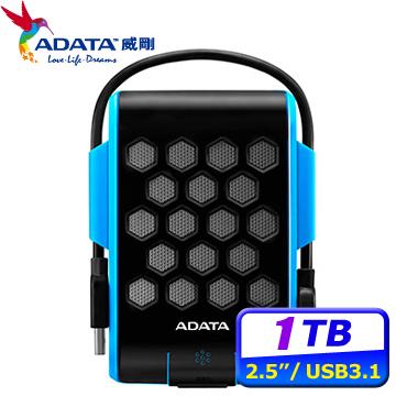 威剛 ADATA Durable HD720 1TB USB3.1 2.5吋行動硬碟-藍