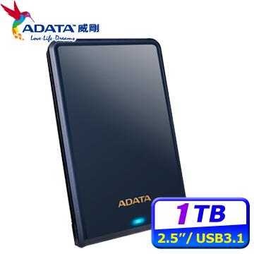 ADATA威剛 HV620S 1TB(藍) 2.5吋行動硬碟