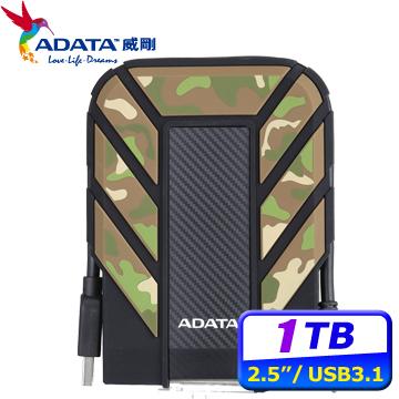 ADATA威剛 HD710M 1TB USB3.1 2.5吋軍規行動硬碟(迷彩)