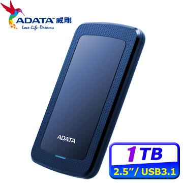 ADATA威剛 HV300 1TB USB3.1 2.5吋行動硬碟(藍)