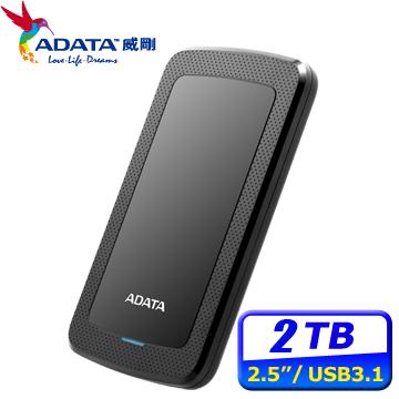 ADATA威剛 HV300 2TB USB3.1 2.5吋行動硬碟(黑)