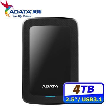 ADATA威剛 HV300 4TB USB3.1 2.5吋行動硬碟(黑)