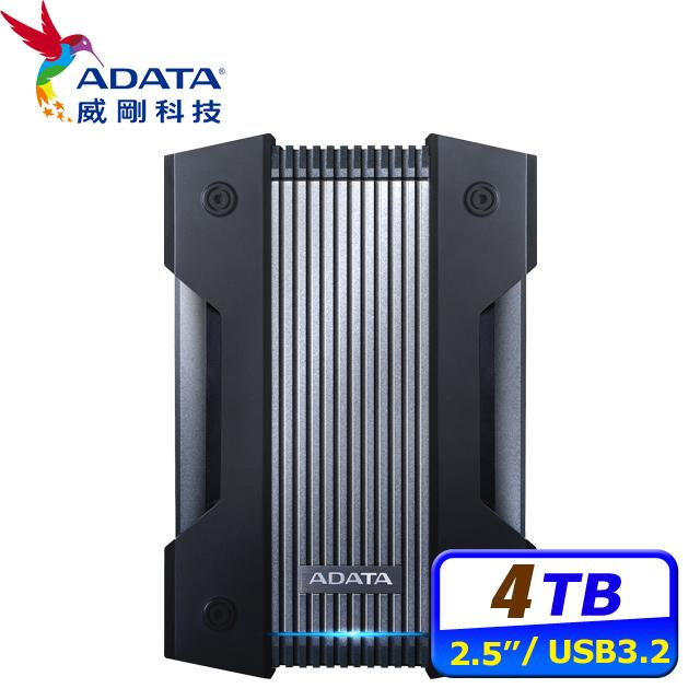 ADATA威剛 Durable HD830 4TB 2.5吋軍規防水防震行動硬碟-黑