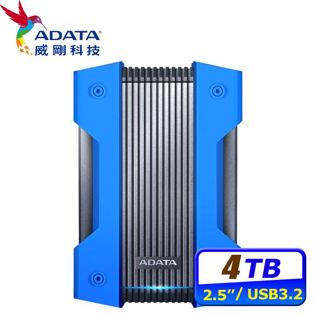 ADATA威剛 Durable HD830 4TB 2.5吋軍規防水防震行動硬碟-藍