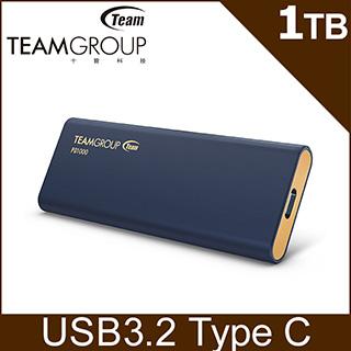 TEAM 十銓 PD1000 1TB USB3.2 Type C SSD外接式固態硬碟