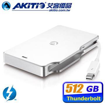 AKiTiO 雷霆掌心龍 512GB Thunderbolt 2.5吋SSD行動硬碟