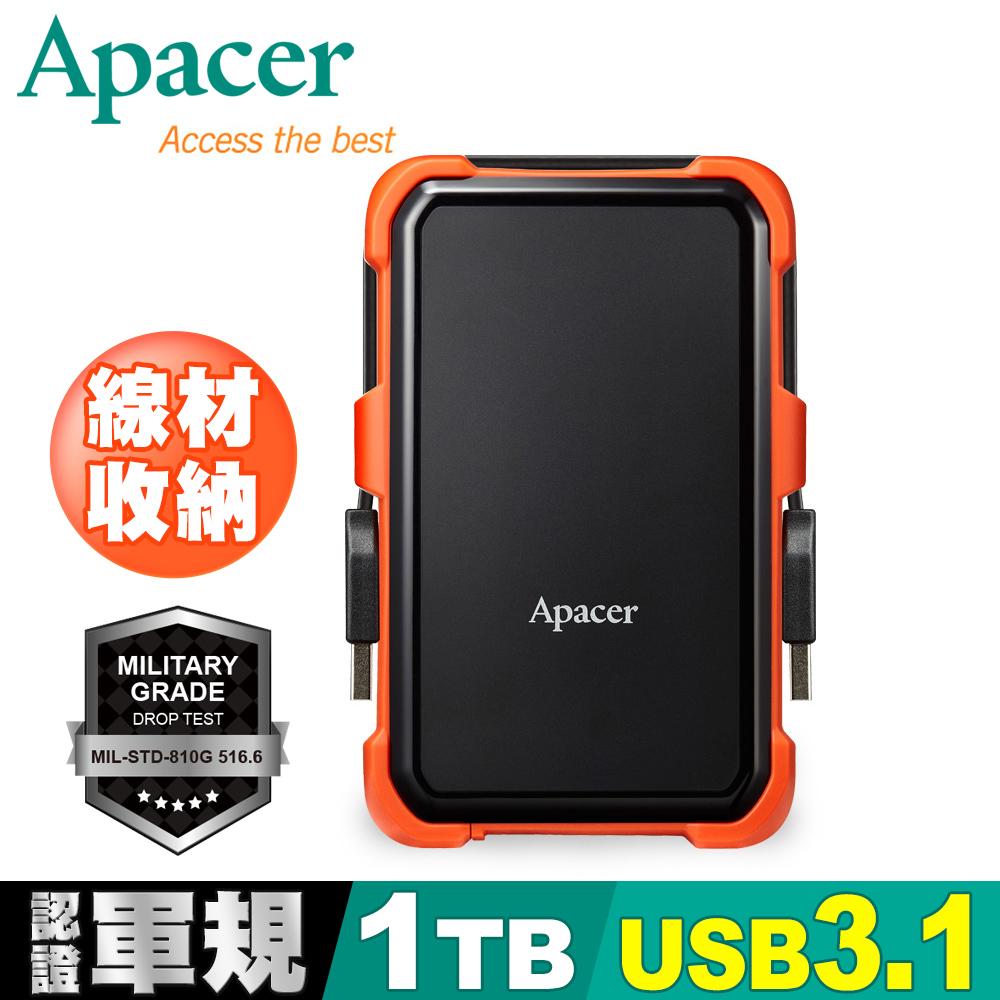 Apacer宇瞻 AC630  1TB USB3.1 Gen1 2.5吋軍規硬碟