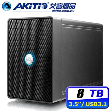 AKiTiO 鐵甲威龍 U31C 8TB USB3.1 2Bay 3.5吋外接硬碟磁碟陣列