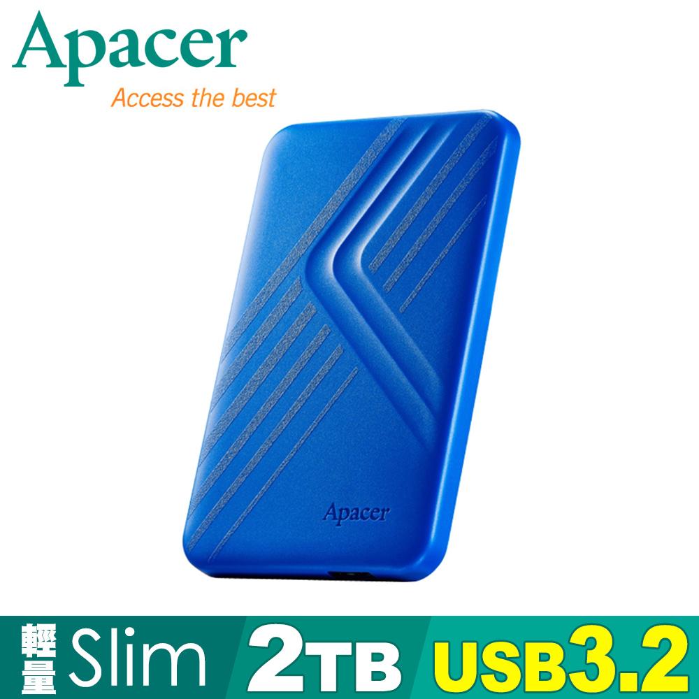 Apacer宇瞻AC236 2TB USB3.2 Gen1行動硬碟-紳士藍