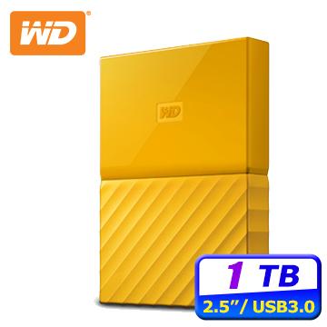 ★入門備份首選WD My Passport 1TB 2.5吋行動硬碟(鮮黃)