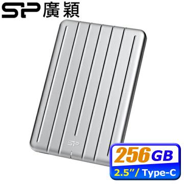 SP廣穎 Bolt B75 256GB Type-C 軍規外接式固態硬碟