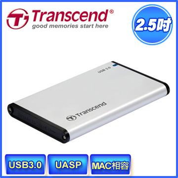 創見USB 3.0 StoreJet 2.5吋硬碟外接盒