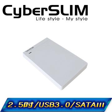 CyberSLIM V25U3 2.5吋 USB3.0 外接式行動硬碟盒 白色 硬碟 固態硬碟SSD 支援1TB 2TB 3TB 4TB 6TB 筆電