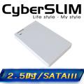 CyberSLIM  2.5吋 USB3.0 硬碟外接盒 白色