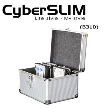 CyberSLIM B310鋁殼硬碟保險箱