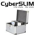 CyberSLIM B310  鋁殼硬碟保險箱 防震防摔 可放10顆3.5吋硬碟碟