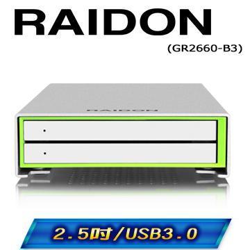 RAIDON GR2660-B3 2.5吋 USB3.0 2bay 2.5吋磁碟陣列設備