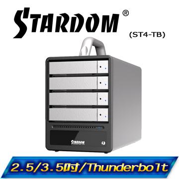 STARDOM ST4-TB 3.5吋/2.5吋 Thunderbolt 4bay硬碟外接盒