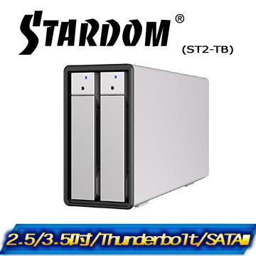 STARDOM  3.5吋/2.5吋 Thunderbolt 2bay 磁碟陣列設備(ST2-TB)
