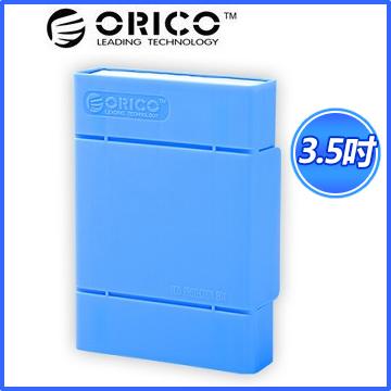 ORICO PHP-35 3.5寸硬碟保護盒 (天空藍)