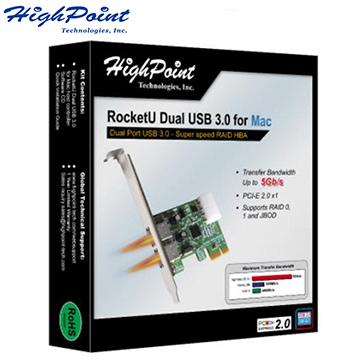 High Point RocketU Dual USB 3.0 for Mac 外接式USB 3.0磁碟陣列卡
