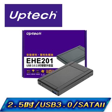 Uptech EHE201 USB 3.0 2.5吋硬碟外接盒