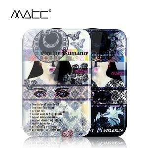 【MATC】 MA-1120U 梅西夢境 2.5吋硬碟外接盒