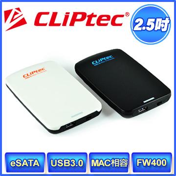 CLiPtec  USB3.0 Pocket 2.5吋外接硬碟盒
