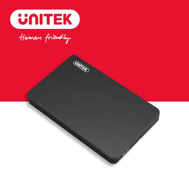 UNITEK 優越者優越者2.5寸USB3.0外接硬碟盒(Y-3257)