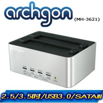 開工新氣象archgon亞齊慷 2.5吋/3.5吋 USB 3.0雙SATA硬碟外接座