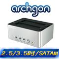 archgon 2.5吋/3.5吋 USB 3.0雙SATA硬碟外接座Docking Station MH-3621 Clone【亞齊慷】