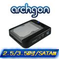 archgon水平式可堆疊硬碟外接座(MH-3507HUB-U3A)/支援2.5吋與3.5吋SATA I/II/III硬碟【亞齊慷】