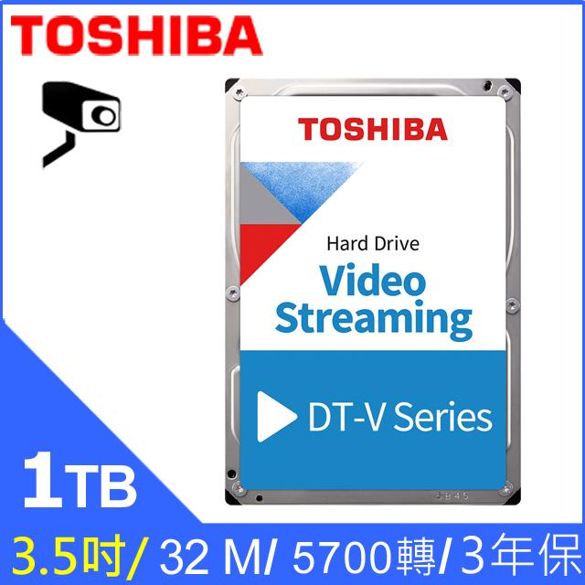 Toshiba【AV影音監控】1TB 3.5吋 硬碟(DT01ABA100V)