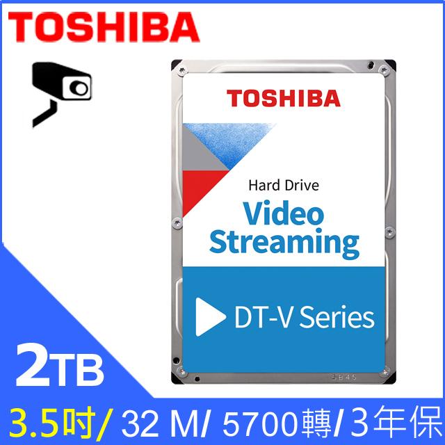 Toshiba【AV影音監控】2TB 3.5吋 硬碟(DT01ABA200V)