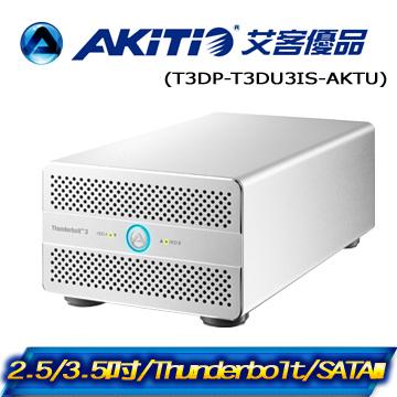 AKiTiO 雷霆雙劍3 3.5吋/2.5吋 Thunderbolt3 2Bay 磁碟陣列外接盒
