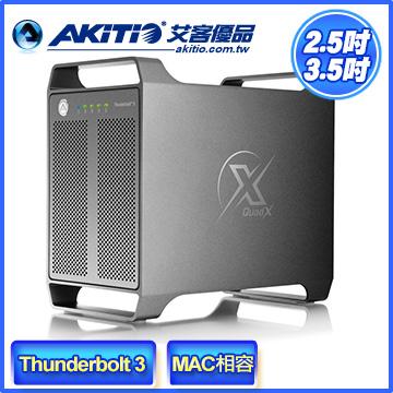 ★支援macOSAKiTiO 雷霆戰艦 3X 3.5吋/2.5吋Thunderbolt 3 - 4bay 外接盒