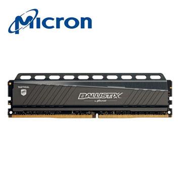 Micron Ballistix Tactical 戰鬥版 D4 3000 8G超頻記憶體