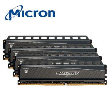 Micron Ballistix Tactical戰鬥版 DDR4 3000 16Gx4 超頻記憶體