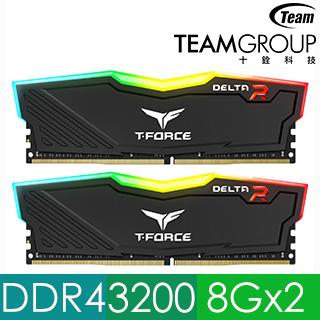 Team十銓 Delta RGB 黑色 DDR4-3200 16GB(8GB*2)