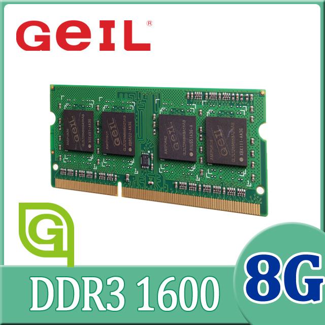 GeIL 綠能環保系列(低電壓)_D3 8G 1600Mhz
